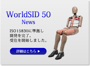 WorldSID50 News